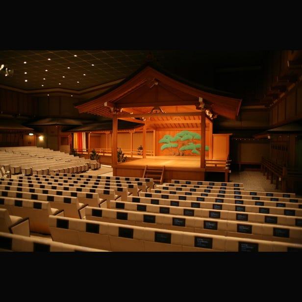 National Noh Theatre
