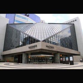 东京艺术剧院