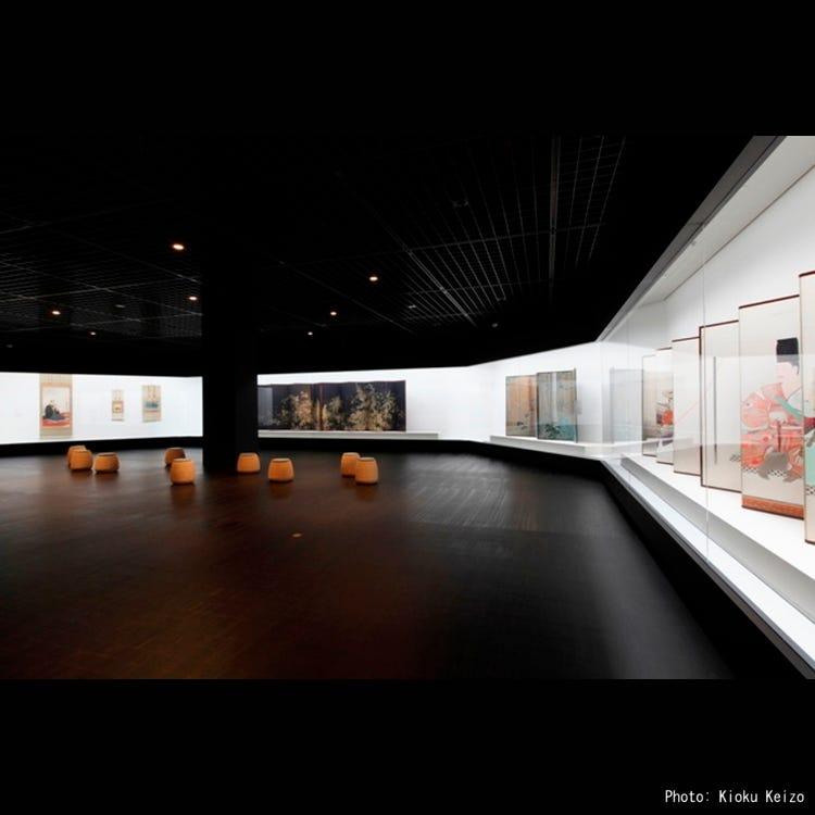 Museum Of Modern Art Tokyo Japan
