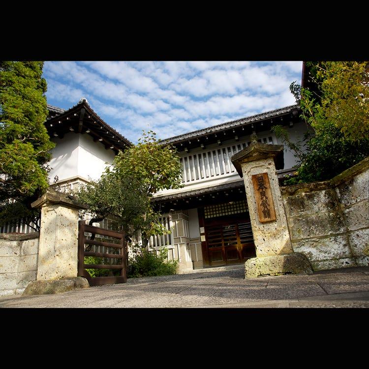 日本民艺馆