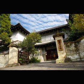 The Japan Folk Crafts Museum