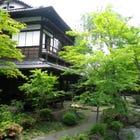 舊安田楠雄邸庭園