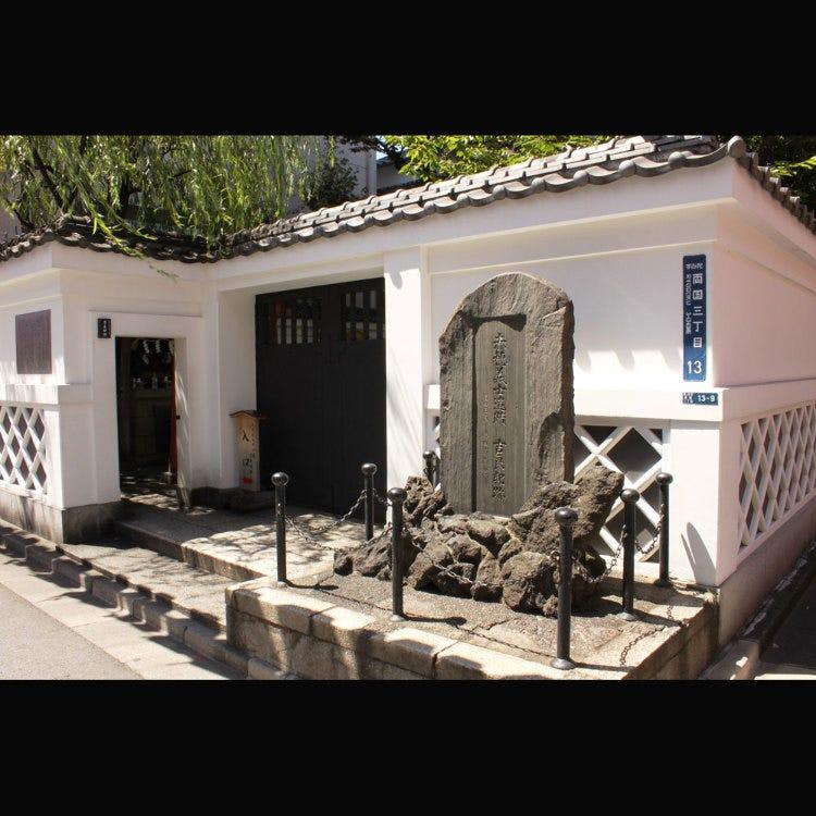 Former Kira Residence
