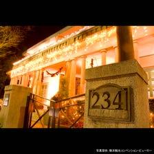 山手234号馆