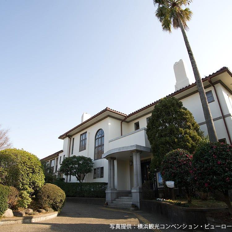 British House Yokohama