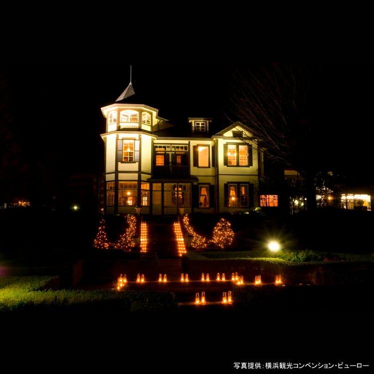 외교관의 집