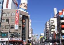 Kappabashi Street