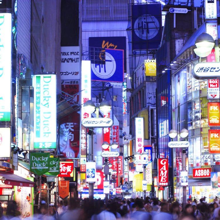 Shibuya Center Street