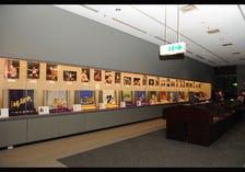 Sumo Museum
