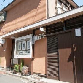 Sumo Photography Museum