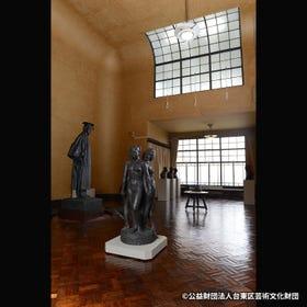 ASAKURA Museum of Sculpture