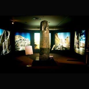 고대 오리엔트 박물관