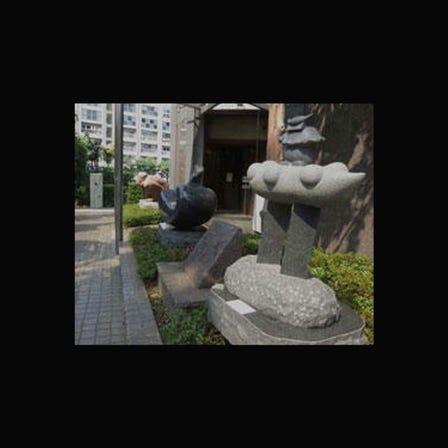 現代雕刻美術館