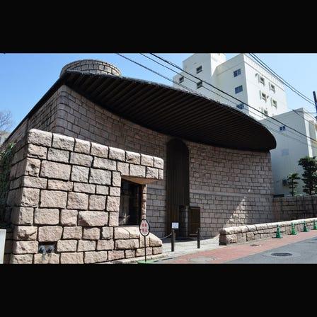 澀谷區立松濤美術館