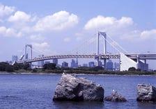 彩虹大橋(Rainbow Bridge)