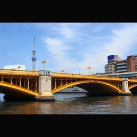 Kuramae-hashi Bridge