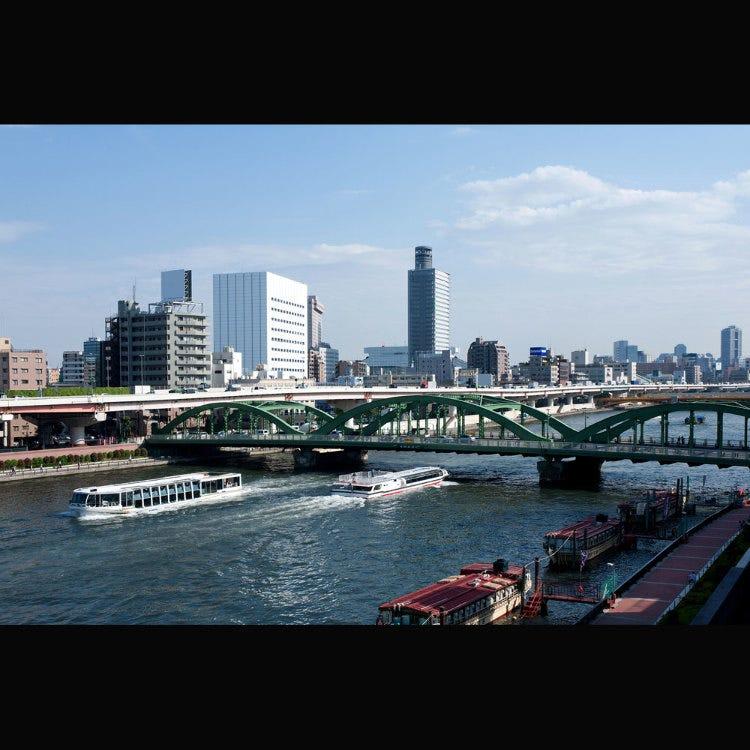 Umaya-bashi Bridge