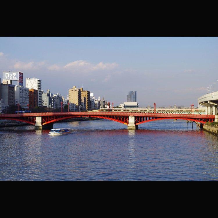 Azuma-bashi Bridge