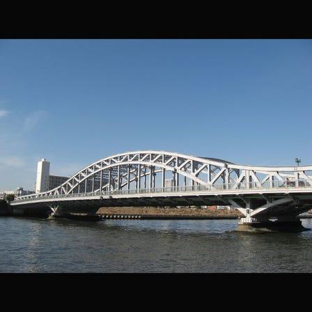 Shirahige-bashi Bridge