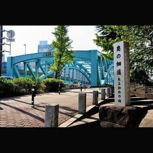 Senju-ohashi Bridge