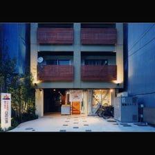 Hinode-yu