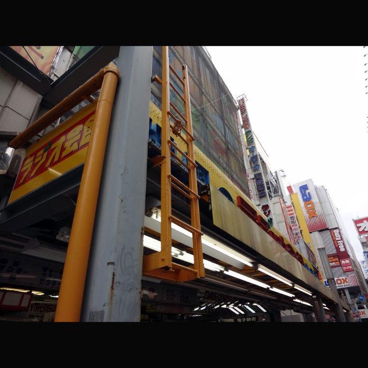秋叶原收音机会馆
