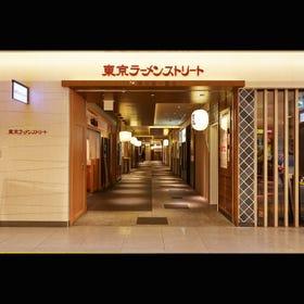 東京拉麵街