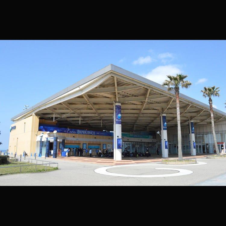 Enoshima Aquarium