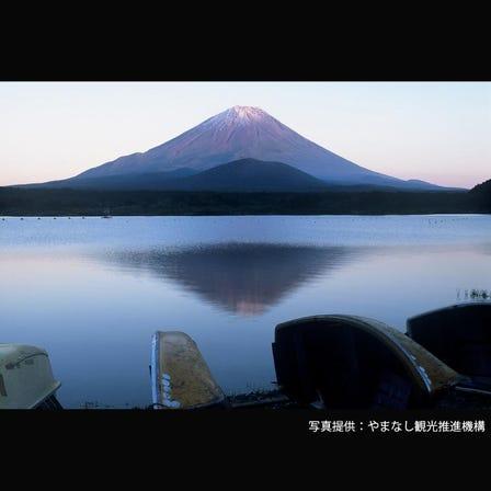 쇼지코 호수