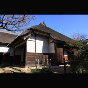 佐倉市武士屋敷