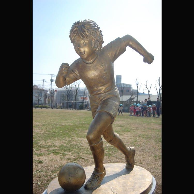 足球小将翼・岬太郎铜像