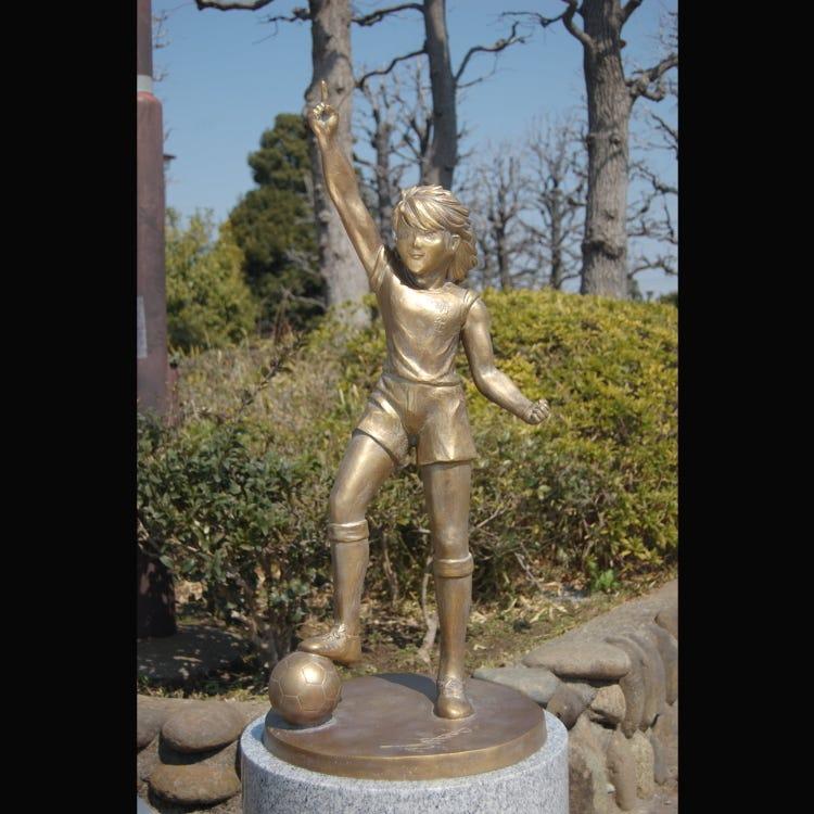 足球小将翼 日向小次郎铜像
