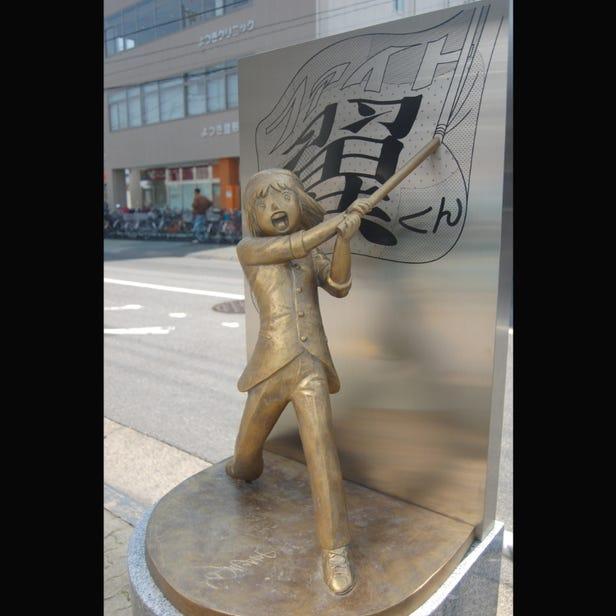 캡틴 츠바사의 나카자와 사나에 동상