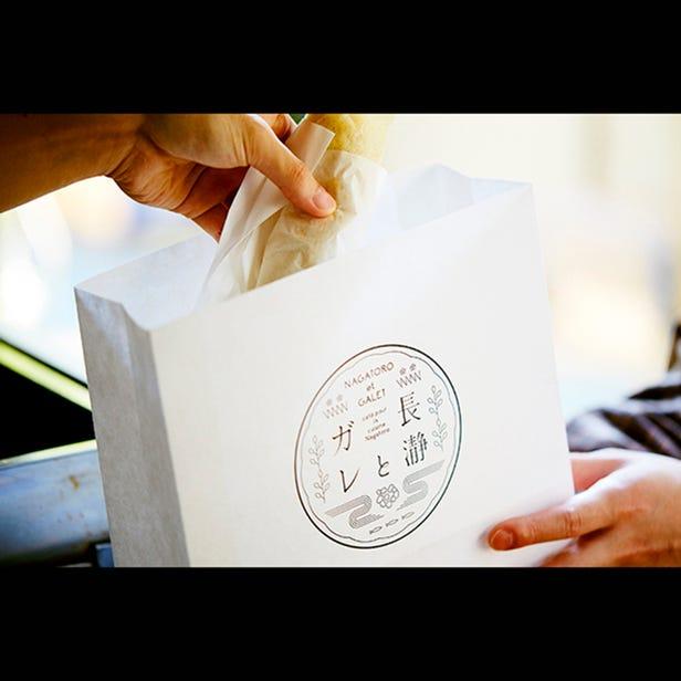 長瀞與法式烤餅