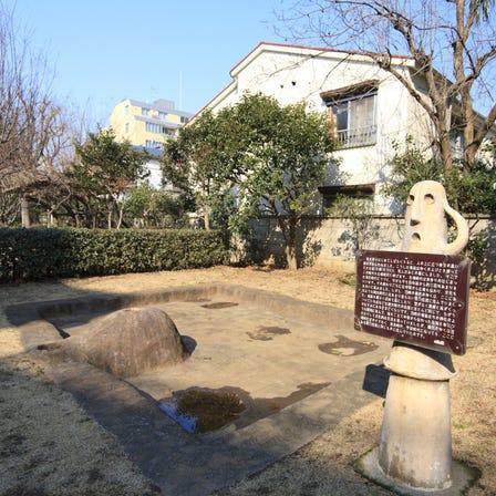 三田台公园