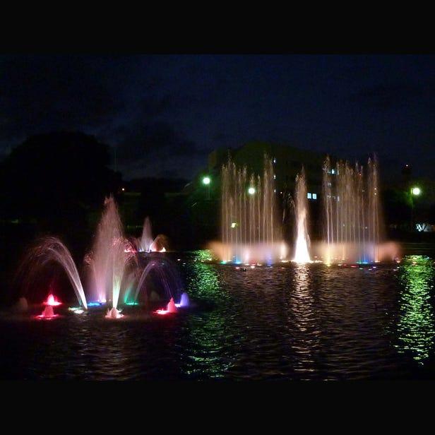 미카사 공원
