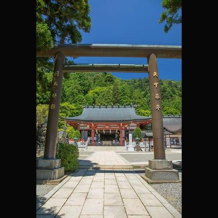 Oyamaafuri Shrine