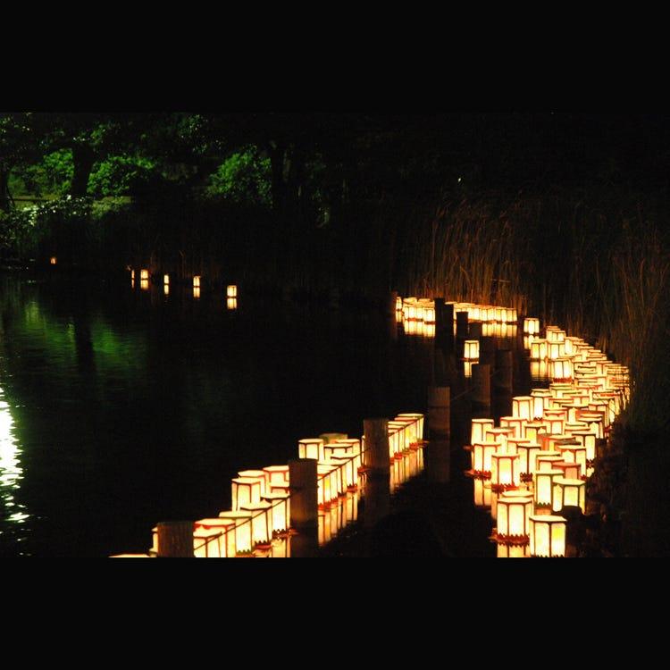 Senzoku-ike