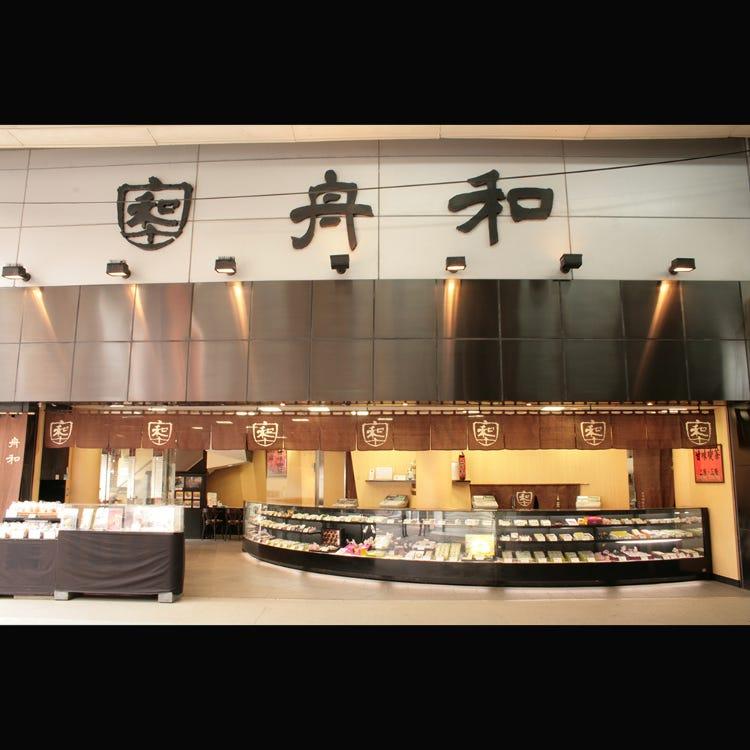 Funawa - Main Shop