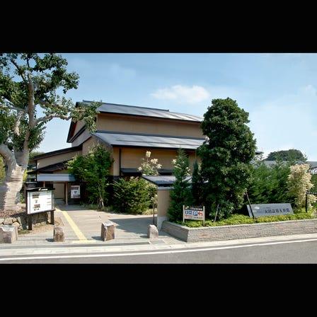 埼玉市大宫盆栽美术馆