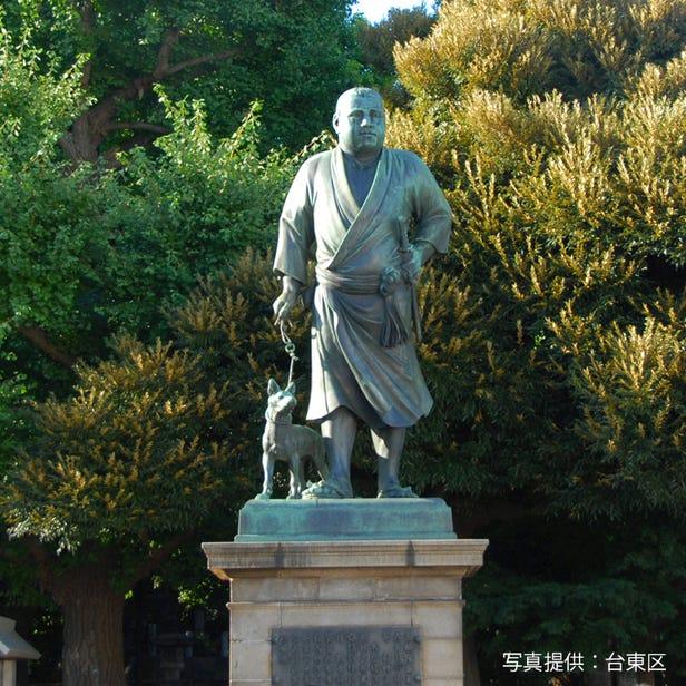 西乡隆盛铜像