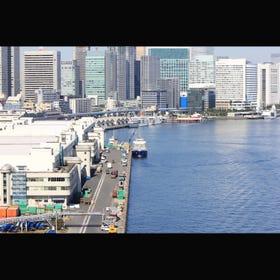 Hinode Pier