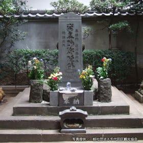 Taira no Masakado