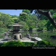 舊古河庭園