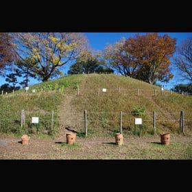 Noge Otsuka Ancient Tomb