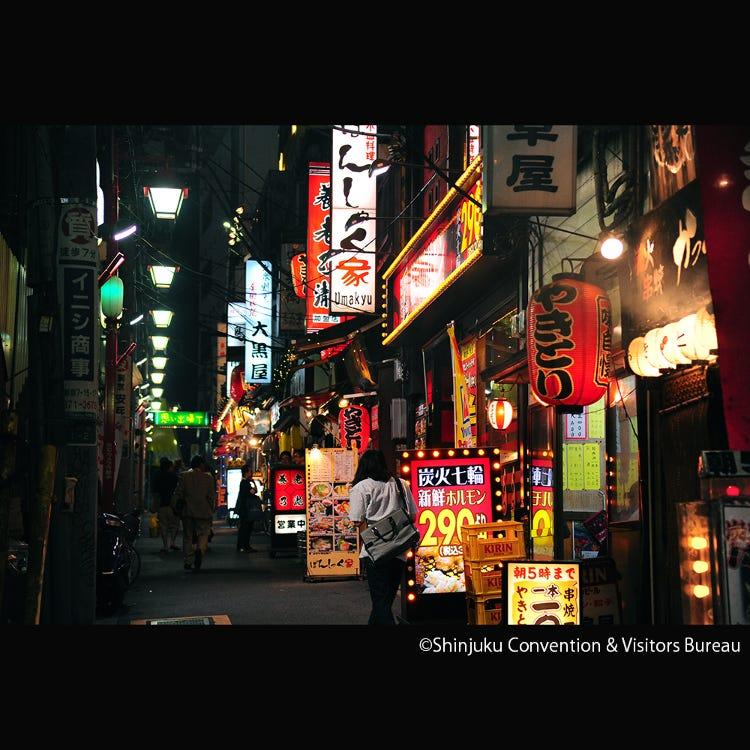 Shinjuku Omoide Yokocho