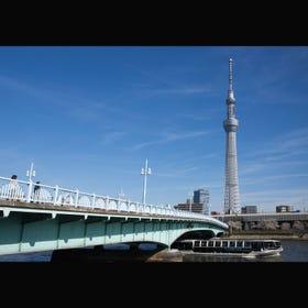 Kototoi Bridge