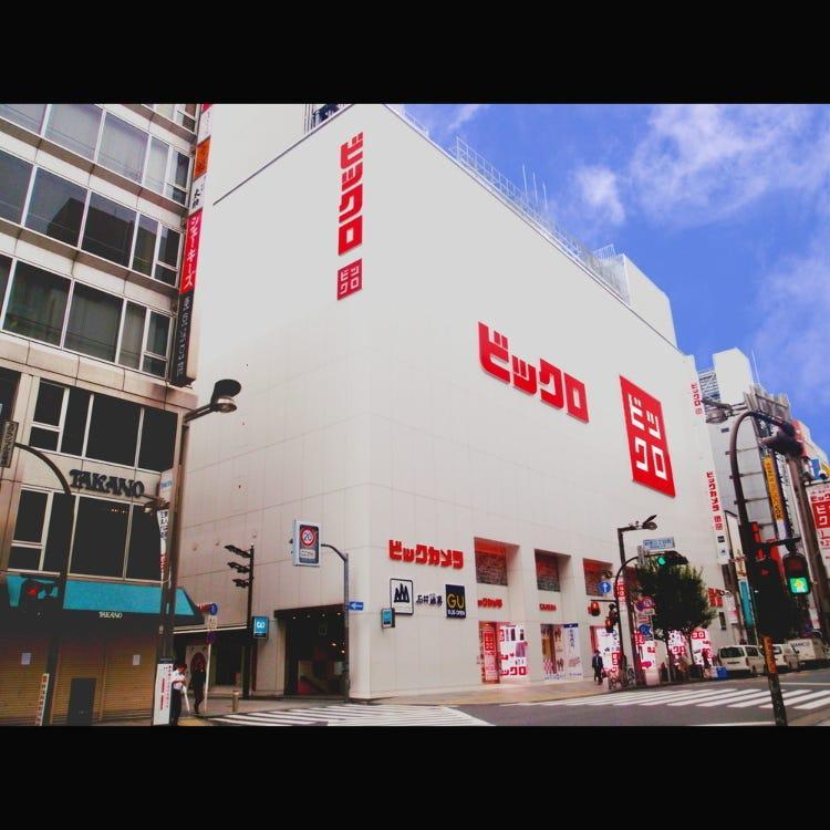 ビックロ ビックカメラ 新宿東口店