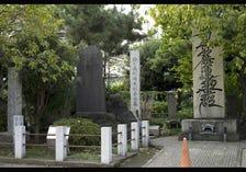 Suzugamori Execution Grounds