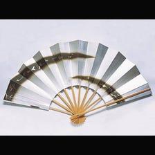 Arai Bunsendo - Nakamise